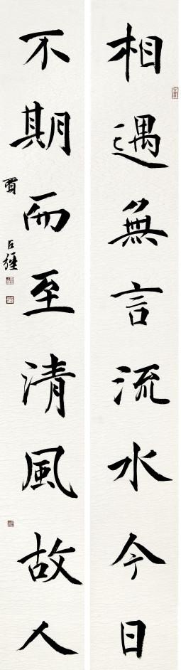 大奖彩票app下载 5